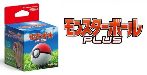 738_Pokemon GO_images000