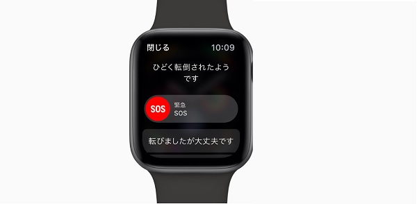 147_Apple Watch Series 4_imeB