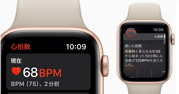 147_Apple Watch Series 4_imeE