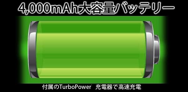 062_Moto G6 Play_imagesD