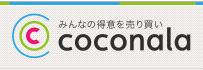 cococnaratopM
