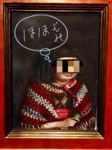 トーハク×びじゅチューン!-12