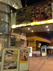 建築の日本展-17