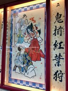 秀山祭九月大歌舞伎-6