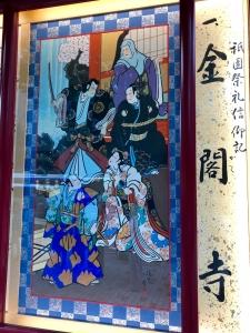 秀山祭九月大歌舞伎-5