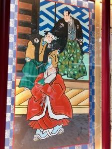 秀山祭九月大歌舞伎-8