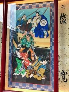 秀山祭九月大歌舞伎-12