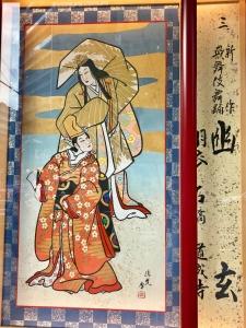 秀山祭九月大歌舞伎-13