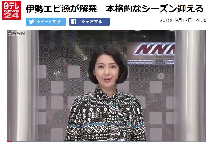 news24-20180917.jpg