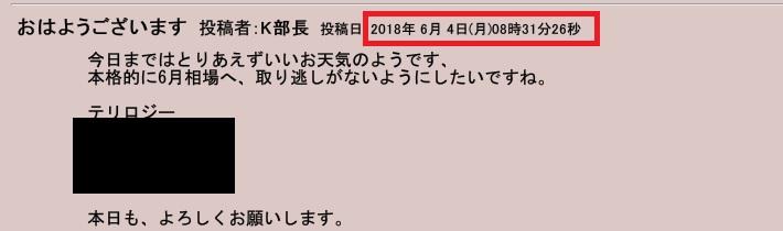 2018_06_04.jpg