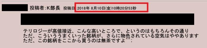 2018_08_10.jpg