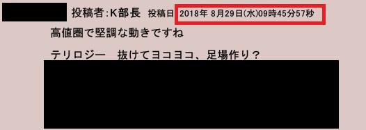 2018_08_29.jpg