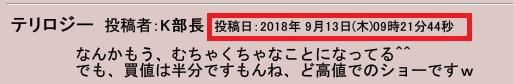 2018_09_13.jpg