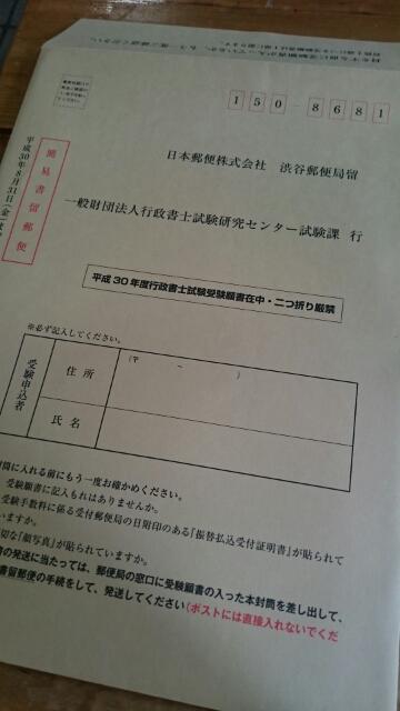 moblog_2faa30a9.jpg