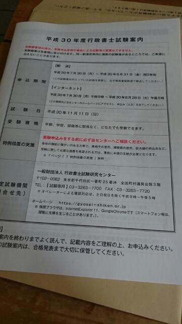 moblog_7b61eb14.jpg
