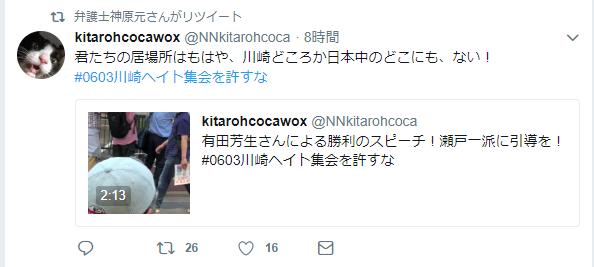 神原001