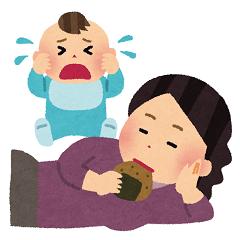 ネグレクト赤ちゃん乳幼児泣
