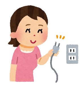 節電エコ電気