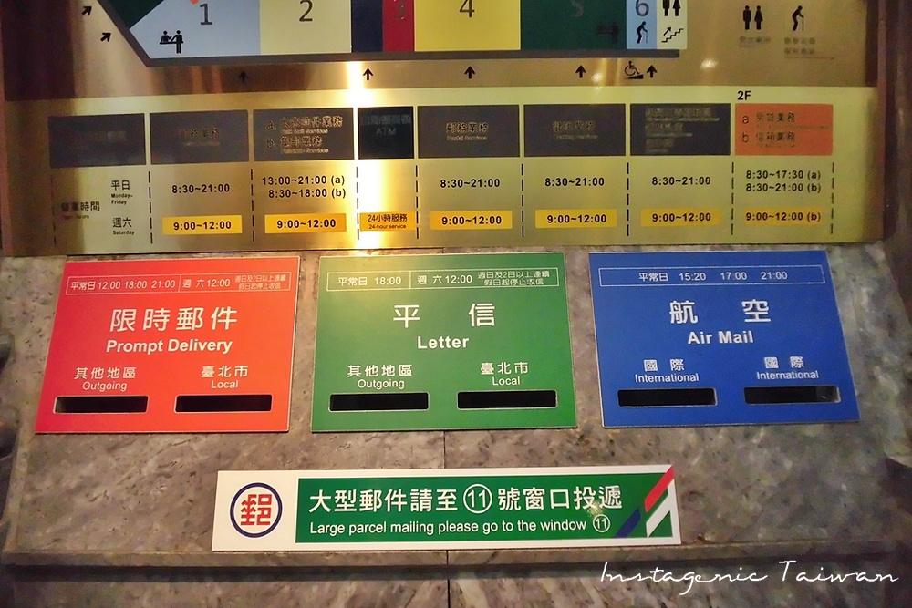 台北郵局01