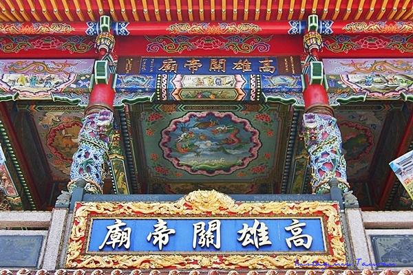 高雄關帝廟01