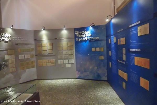 台湾司法博物館01