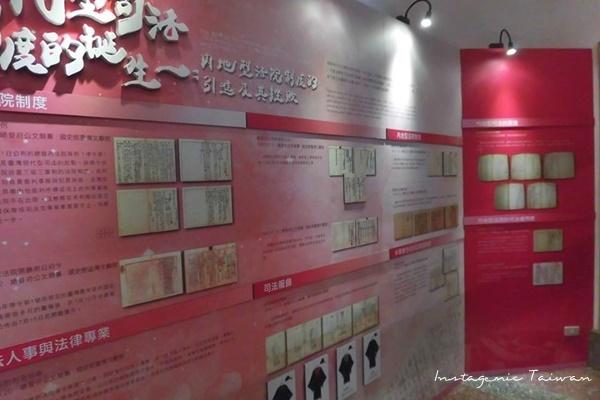 台湾司法博物館05