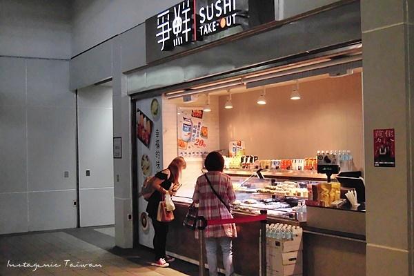 駅寿司02