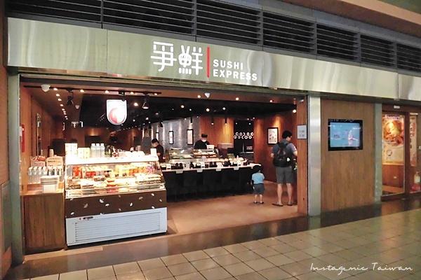 駅寿司01