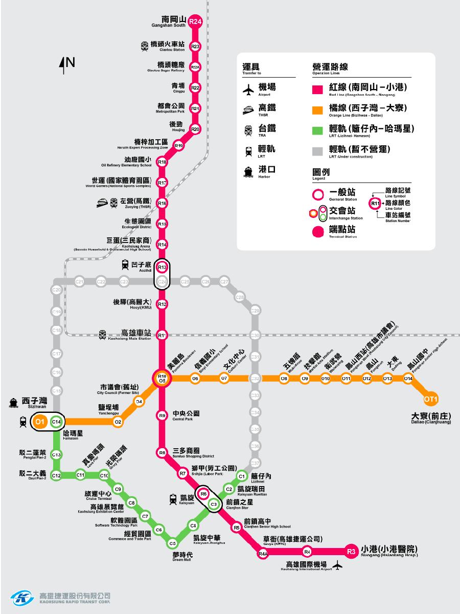 高雄LRT06
