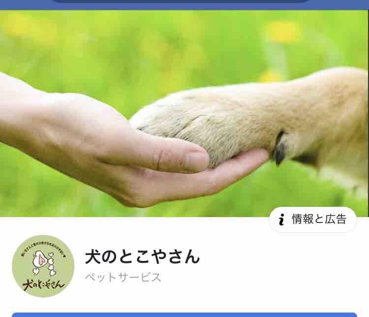 fc2blog_20180713135203123.jpg