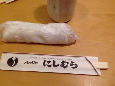 nisimura (3)