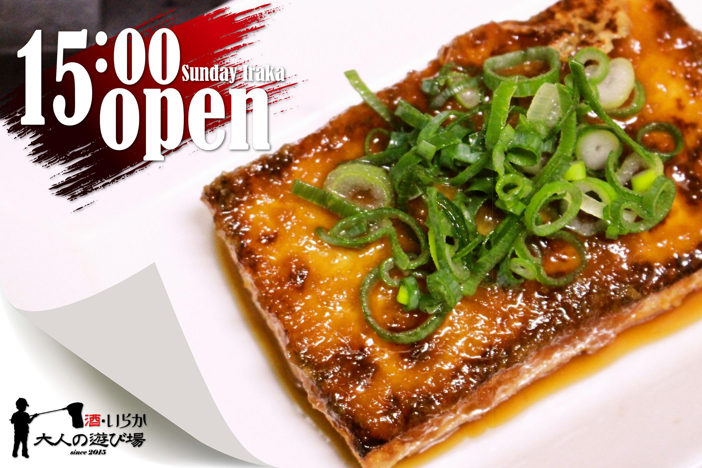 foodpic83819343.jpg