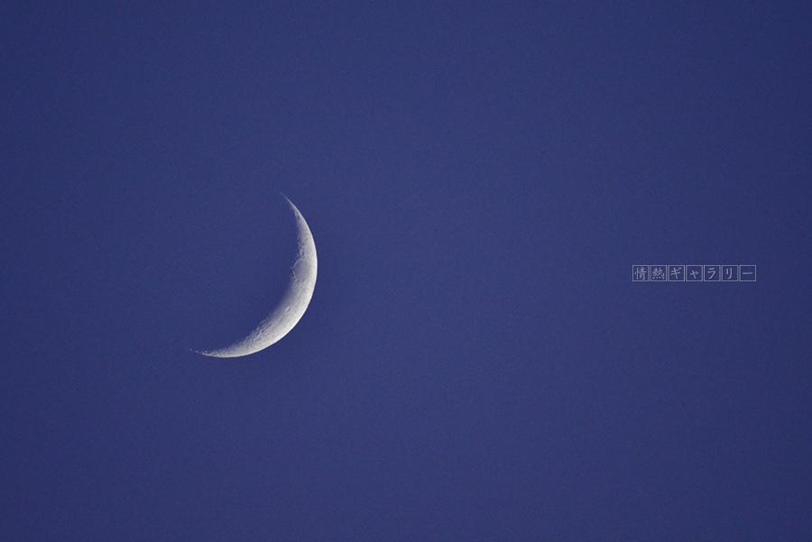 180729_sky2.jpg