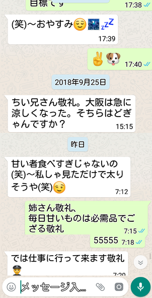 screenshotshare_20180927_120343.png