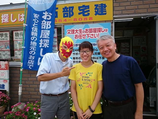 ソラール 徳島文理大学 台湾の留学生