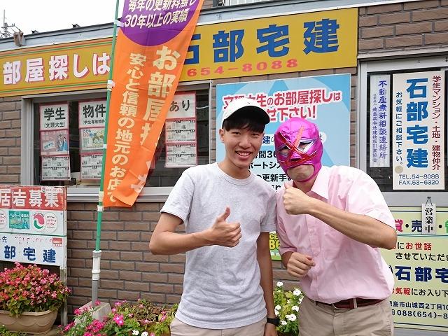 台湾の留学生 徳島文理大学 ビジャノⅢ