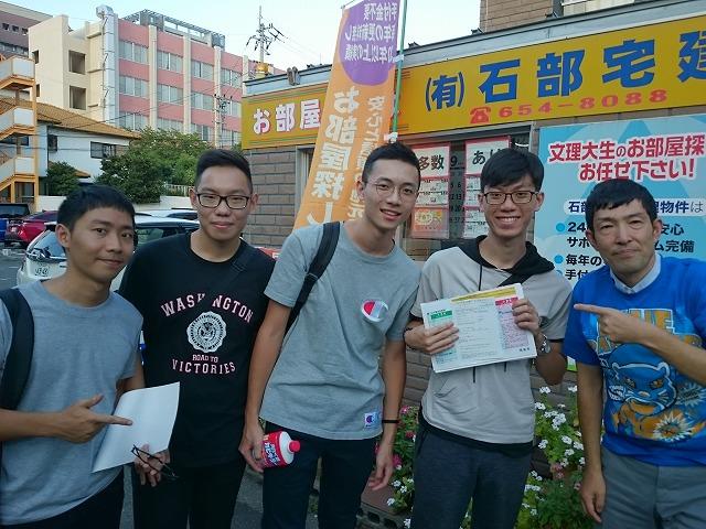 徳島文理大学 台湾の留学生 ブルーパンテル
