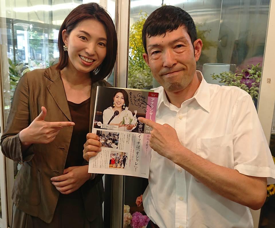 四国放送の中山千桂子アナ