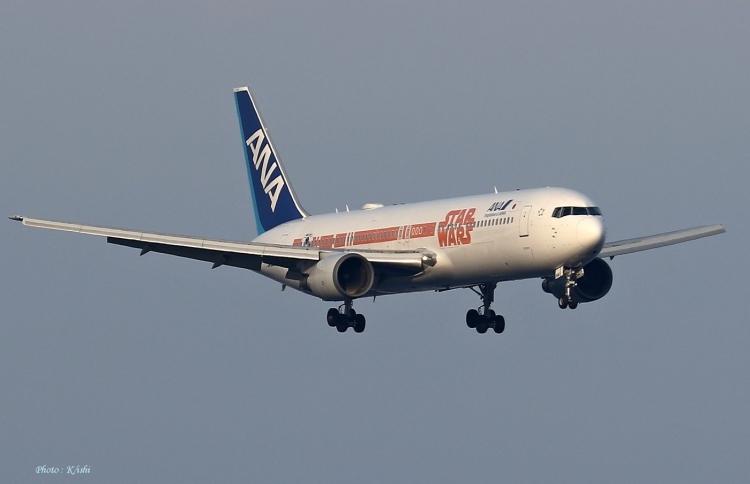 C-2297.jpg