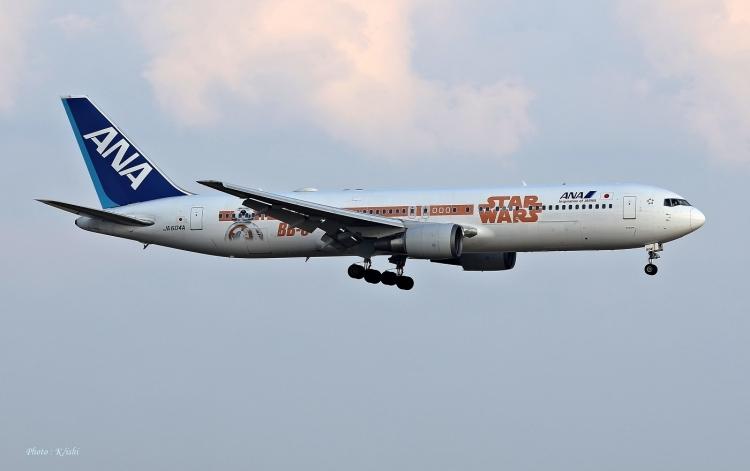 C-2298.jpg