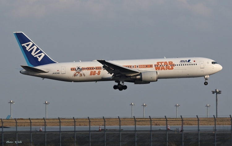 C-2300.jpg