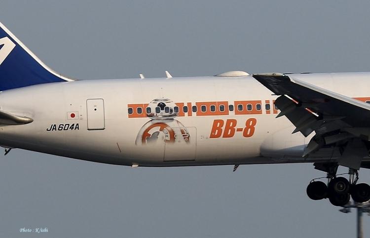 C-2301.jpg