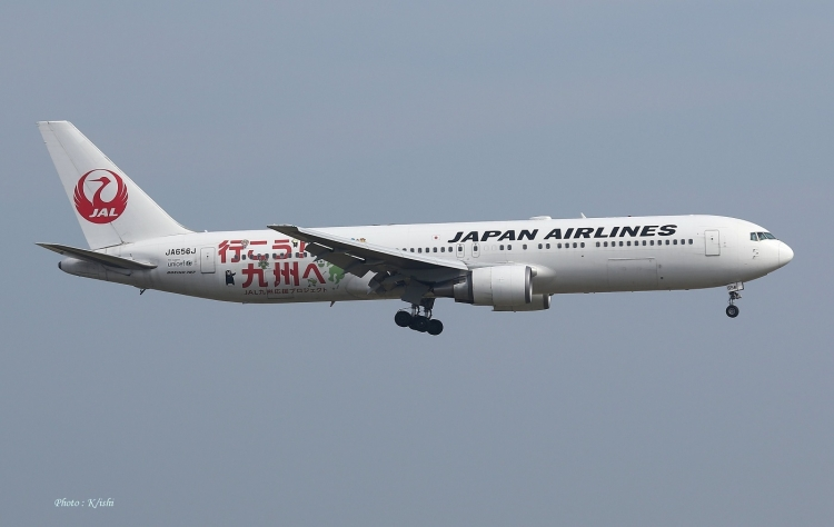 C-2379.jpg