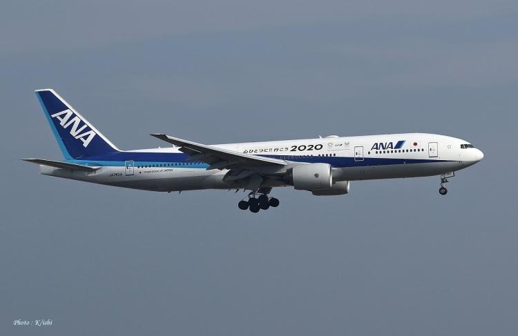 C-2389.jpg