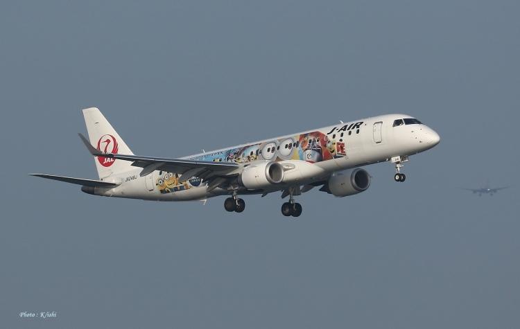 C-2420.jpg