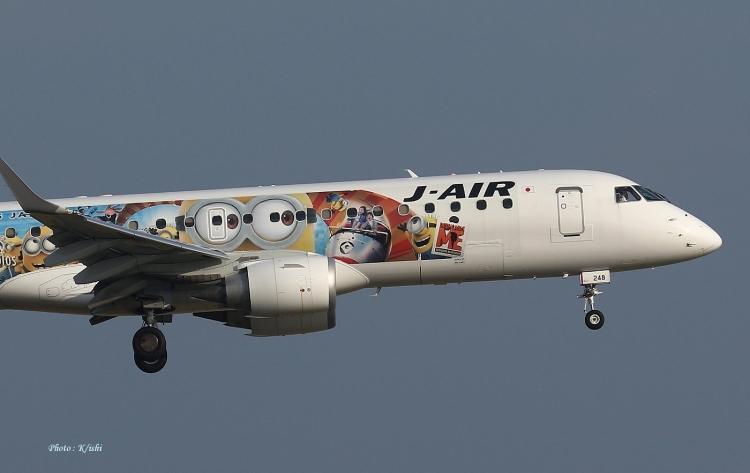 C-2424.jpg