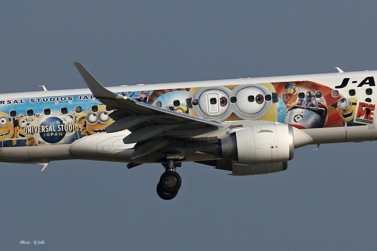 C-2425.jpg