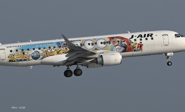 C-2427.jpg