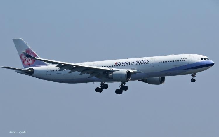 C-2463.jpg