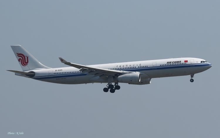 C-2464.jpg